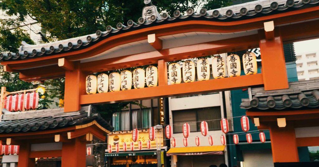 神楽坂 善国寺