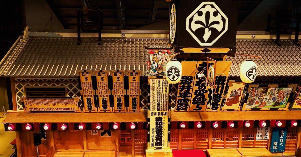 歌舞伎の芝居小屋も忠実に再現