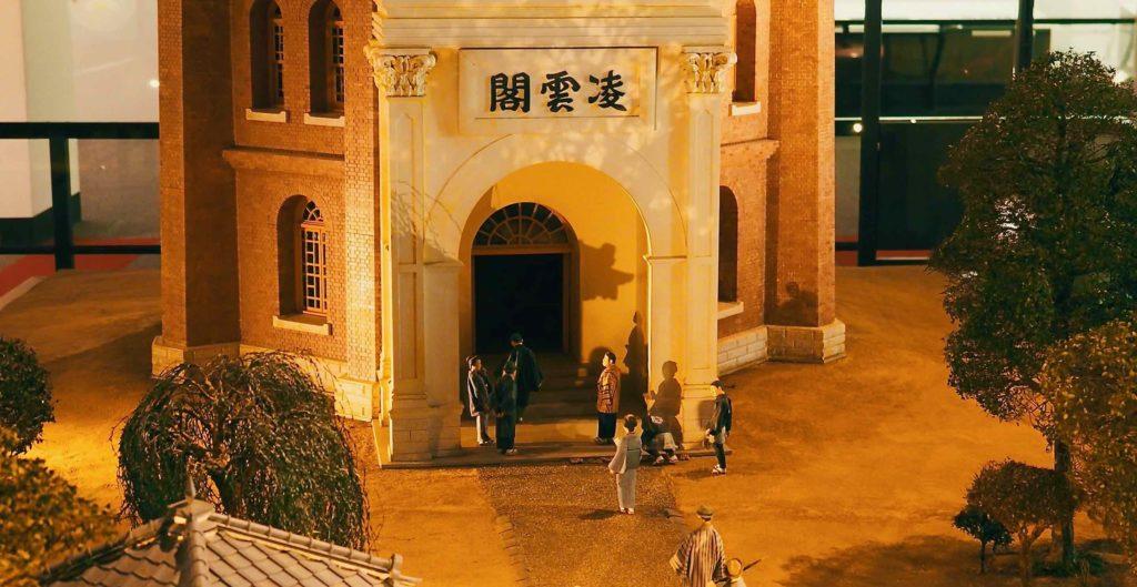 凌雲閣入口