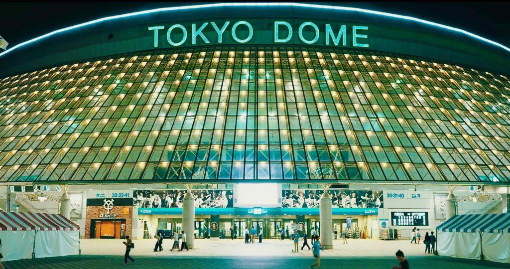 東京ドーム正面