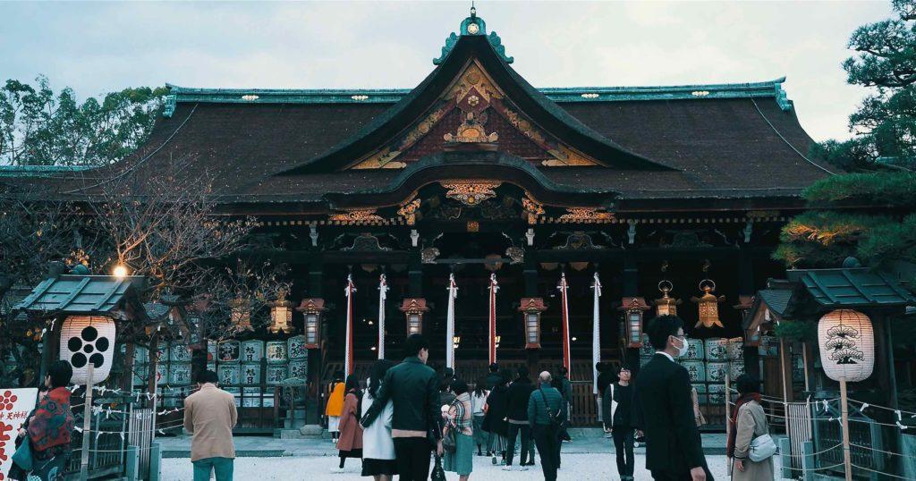 北野天満宮 国宝 社殿