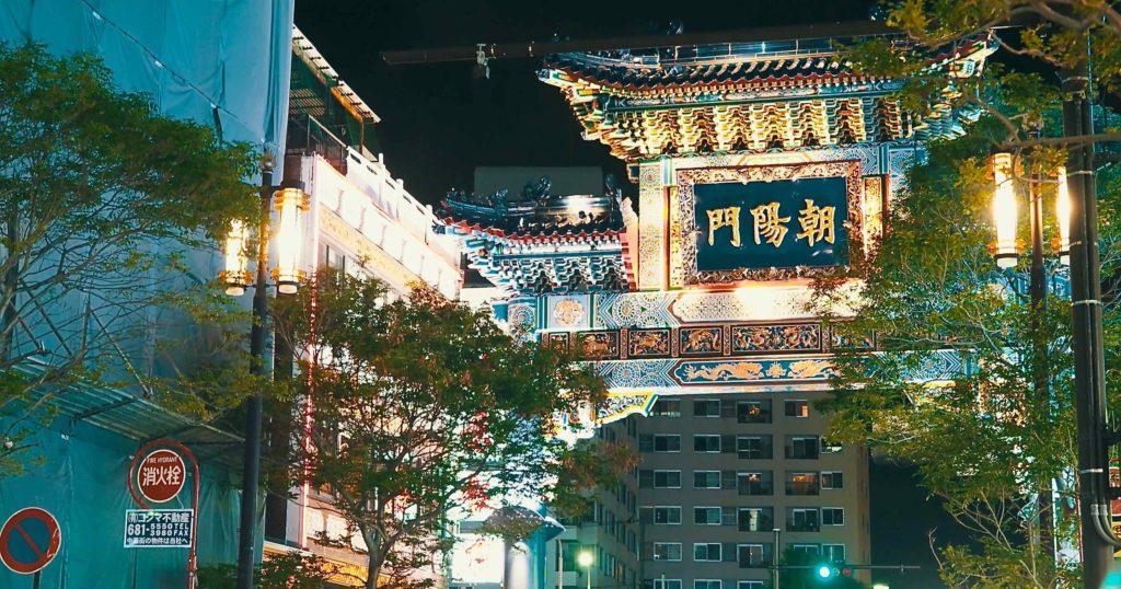 横浜中華街巡りは朝陽門からスタート