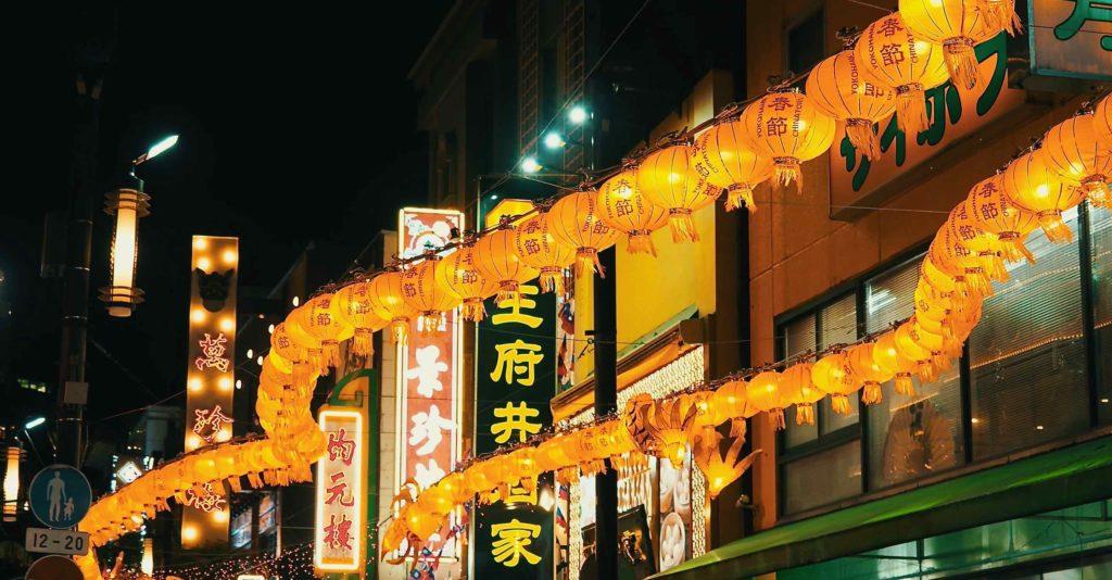 旧正月の龍の飾り