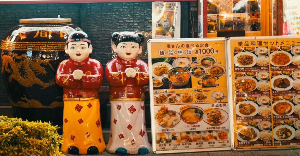 横浜中華街を食べ尽くす