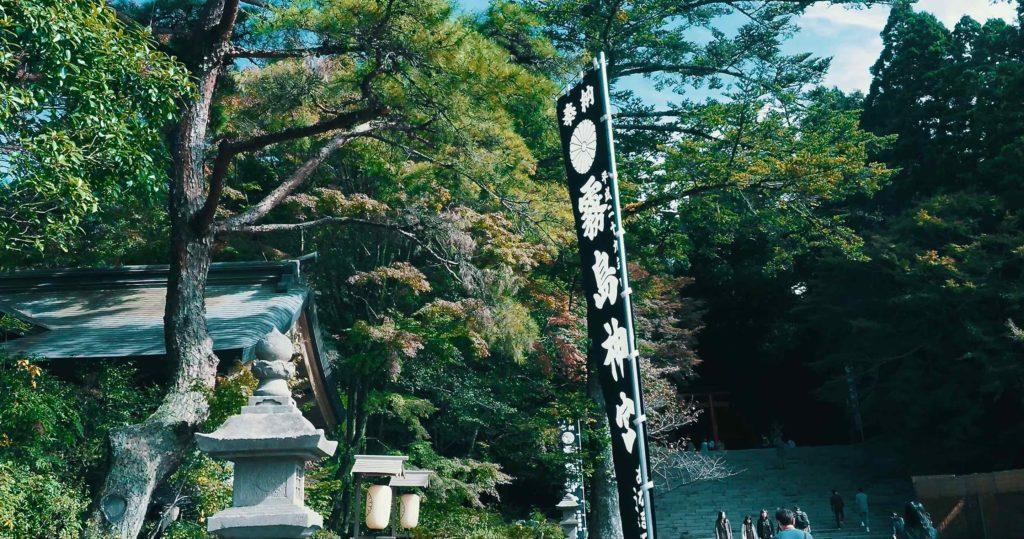 森を分け入って霧島神宮三の鳥居にたどり着く