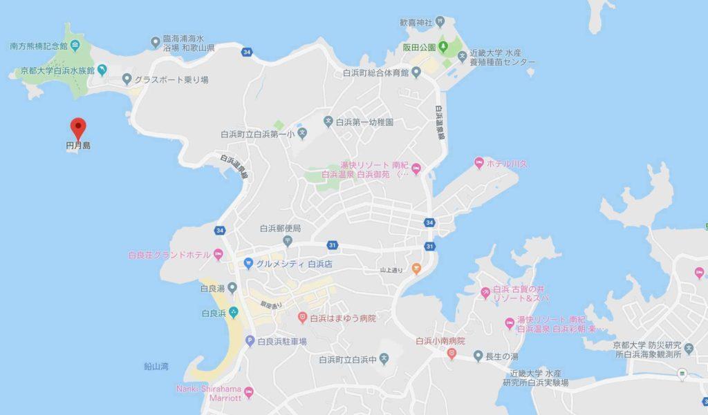 円月島・白良浜海岸へのアクセス