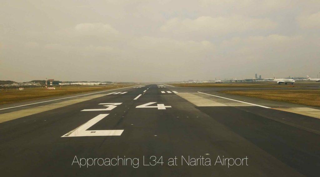 成田空港 滑走路へ