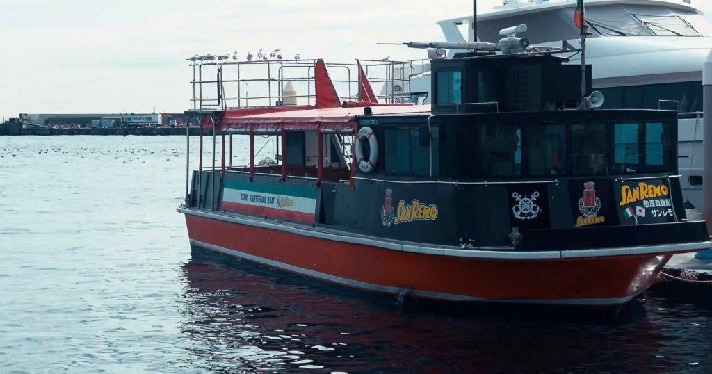 サンレモ遊覧船