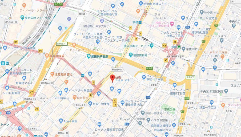 「九絵や 銀座 紡庵」へのアクセス
