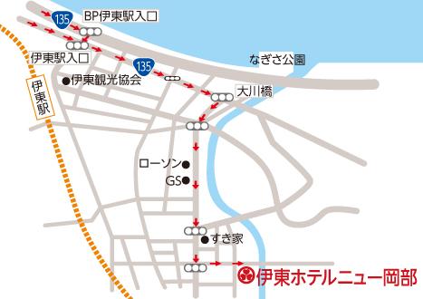 ホテルニュー岡部へのアクセス
