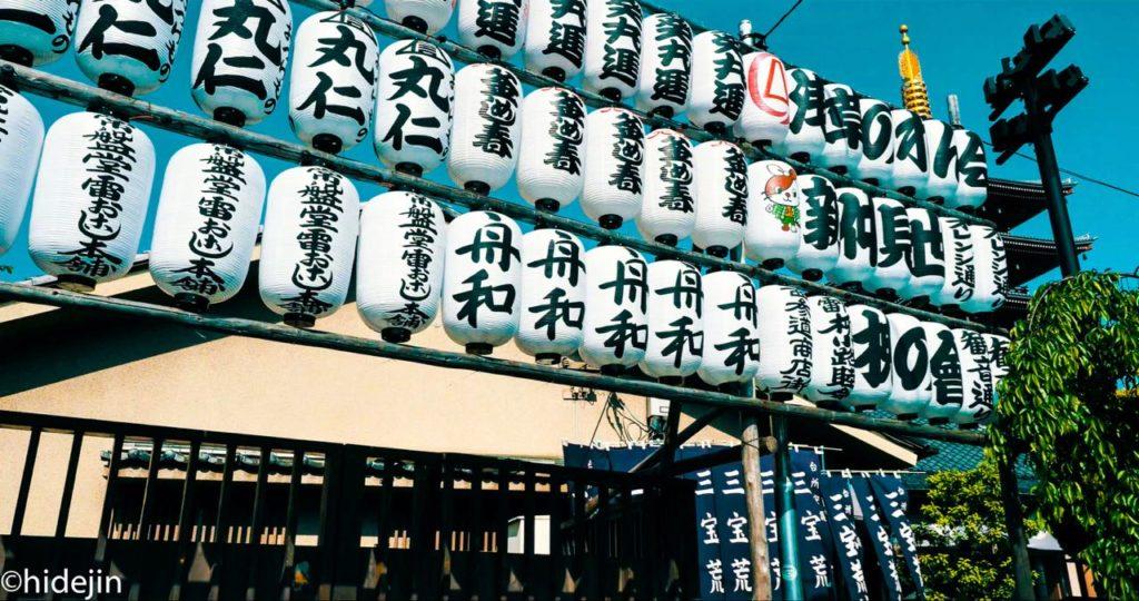 浅草寺入口の提灯