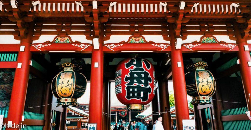 浅草 宝蔵門