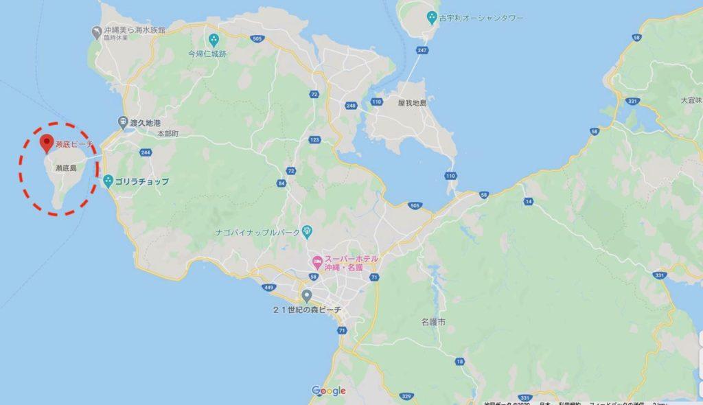 沖縄 瀬底ビーチへのアクセス