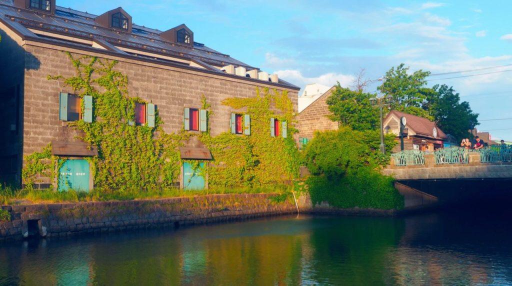 小樽運河 蔦の壁