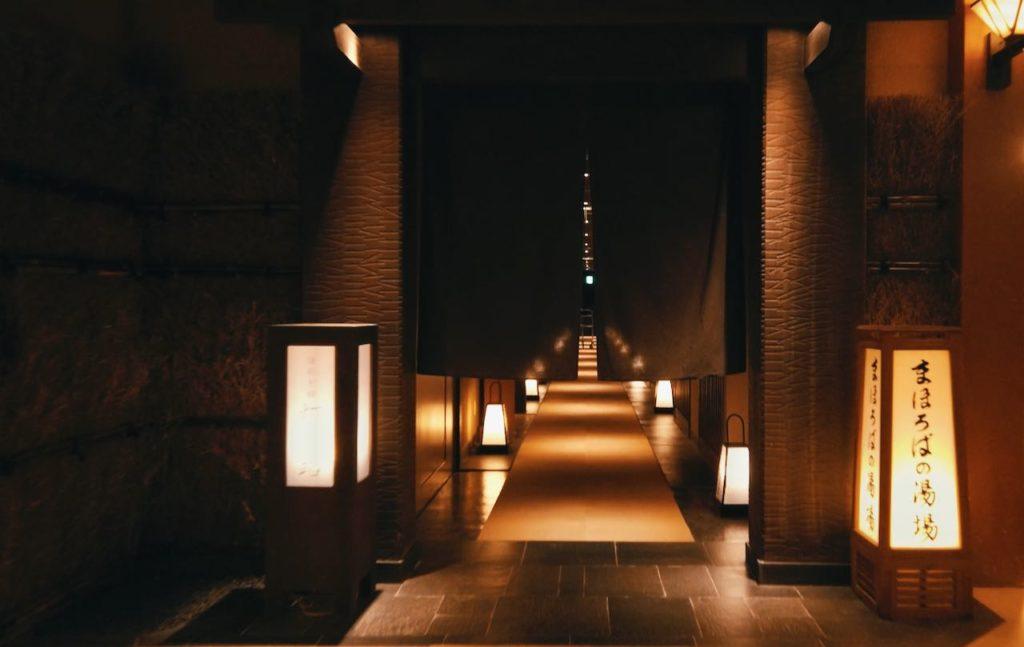 優彩 部屋は灯小路の和洋室にアップグレード