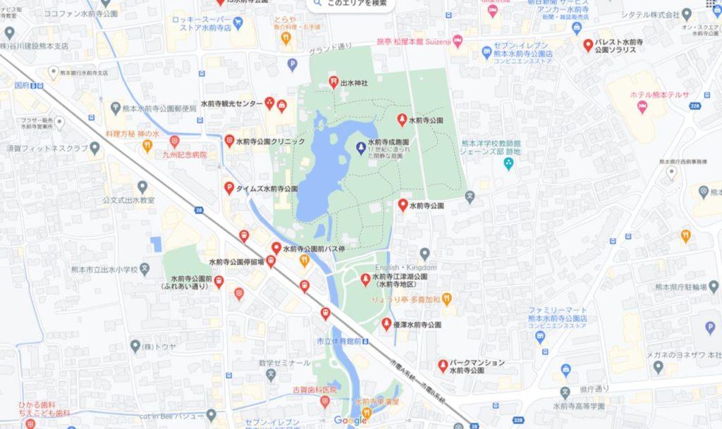水前寺公園へのアクセス