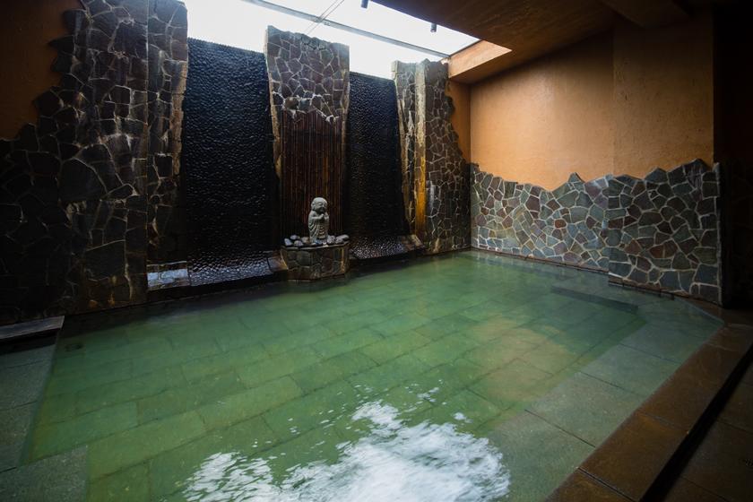 優彩 湯滝の湯