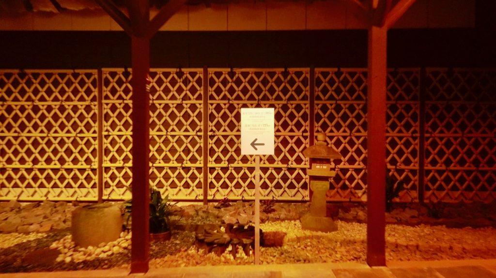 シェラトングランデオーシャンリゾートの温泉への長い道のり 和風庭園