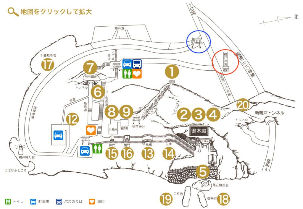 鵜戸神宮へのアクセス