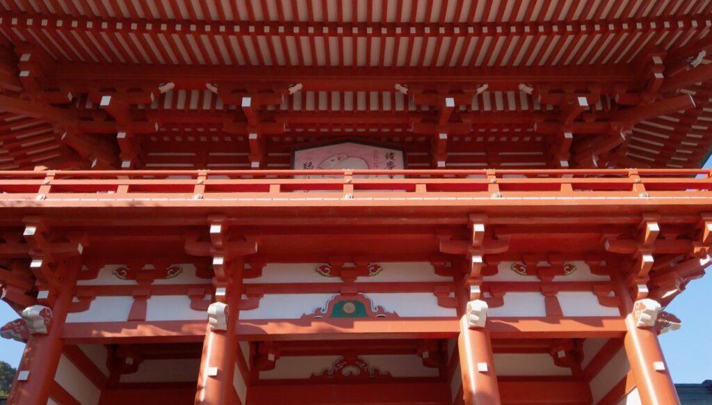 鵜戸神宮に参拝