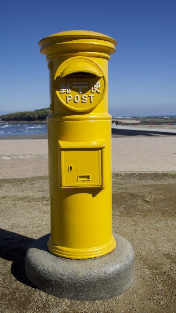 青島 幸せの黄色いポスト